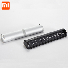 Original Xiaomi GUILDFORD Stop Sign Car Parking Card For Move Phone Number Creative Stereo Reverse Invisible