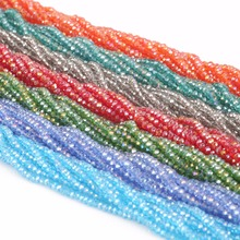 Nicebeads 145-195 шт./лот многоцветные 2 мм 3 мм 4 мм стеклянные граненые круглые бусины Свободные хрустальные бусины для рукоделия для изготовления ювелирных изделий