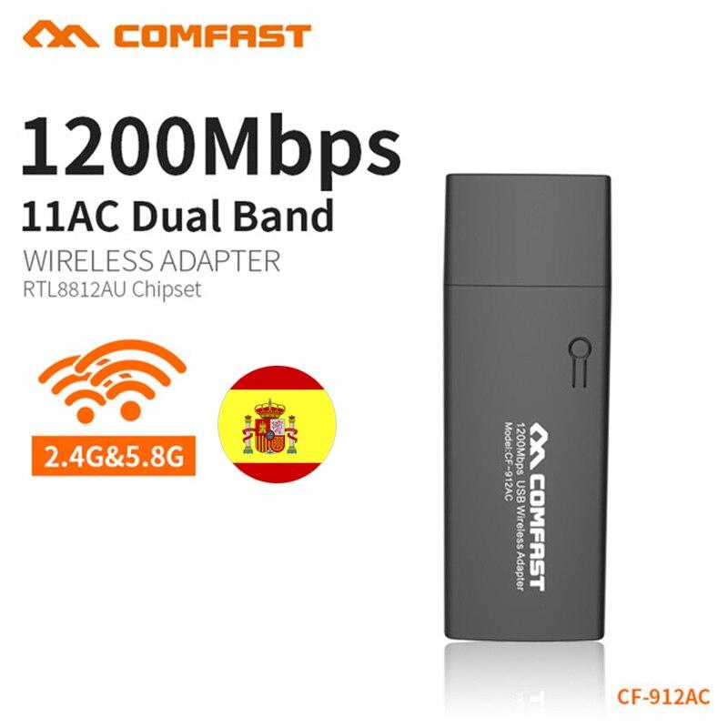 COMFAST Wifi Adapter 802.11AC 2.4G 300M + 5.8G 867M Dual Band Wifi USB Adapter Powerful PC Wifi Receiver CF-912AC