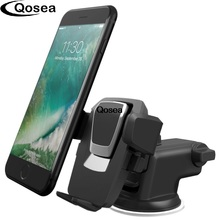 Qosea Car Mount Universal Phone Holder Stands Navigation Support For iPhone and Android GPS Devices Fold Stretch MultiFunction