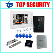 7″ TFT color screen video door bell intercom doorphone system monitor+RFID access camera+lock+power supply+exit button