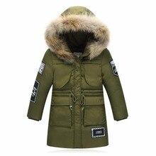 e51d729533eeb Doudoune pour enfants filles garçons long vêtements pour jeunes enfants  manteau épaississant pour gros enfants vêtements d hiver.
