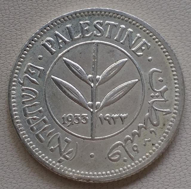 1933 Palestine 50 Mils Coin