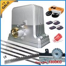 Мощный электрический автоматический механизм открывания / откатных ворот весом 1800 кг  стойки 5 или
