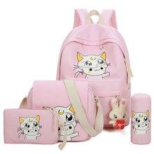 Рюкзак для девочек корейская мода элегантный дизайн Kawaii свежий школьная сумка средней школы младший школьный рюкзак учащегося начальной