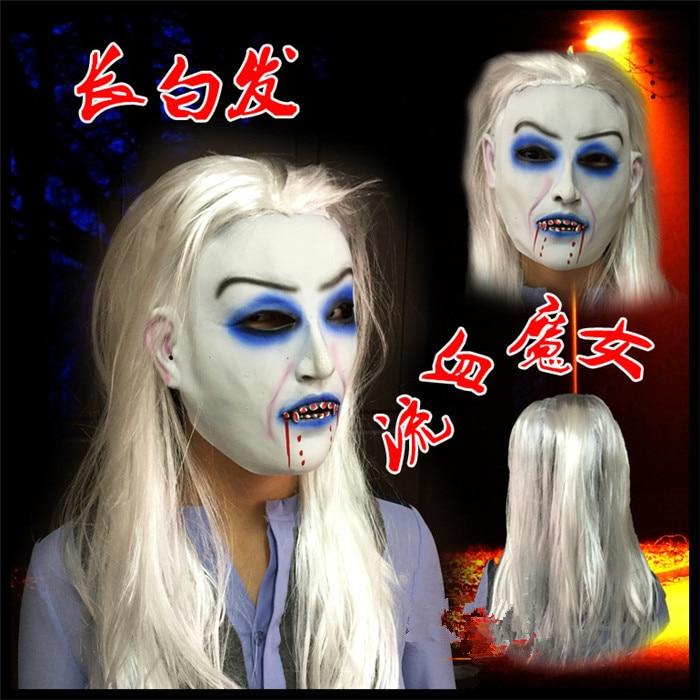 Halloween Party Косплэй Супер Страшные маски полноценный белый волосы и голубые глаза и длинные волосы белый вампир маска