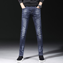 Mens Korean version of self-cultivation, washed, cat jeans, youth fashion stretch straight casual pants