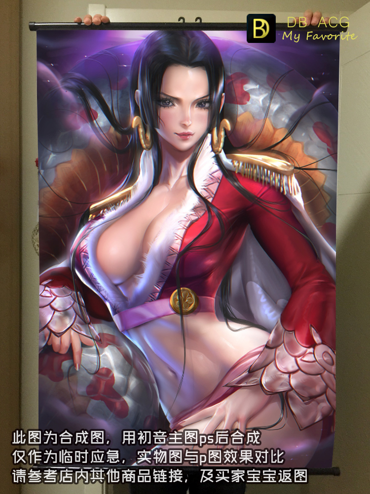 One Piece Banyan CookHD Cartoon Scrolls Poster Children bedroom Decoration Animation Game Banners Hanging Waterproof Cloth Art