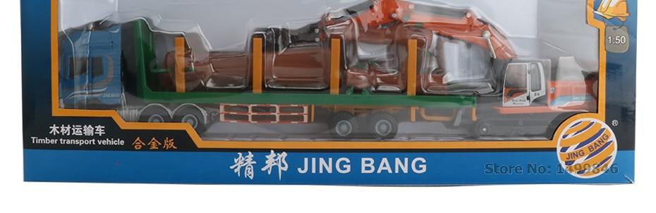 truck toy (39)