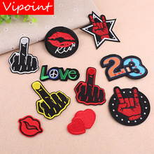 VIPOINT embroidery middle finger 23 patches love star patches badges applique patches for clothing YX-188 все цены