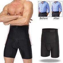 الرجال محدد شكل الجسم التخسيس تحكم سراويل مدرب خصر ضغط للتنحيف قوية تشكيل الملابس الداخلية الذكور النمذجة ملابس داخلية