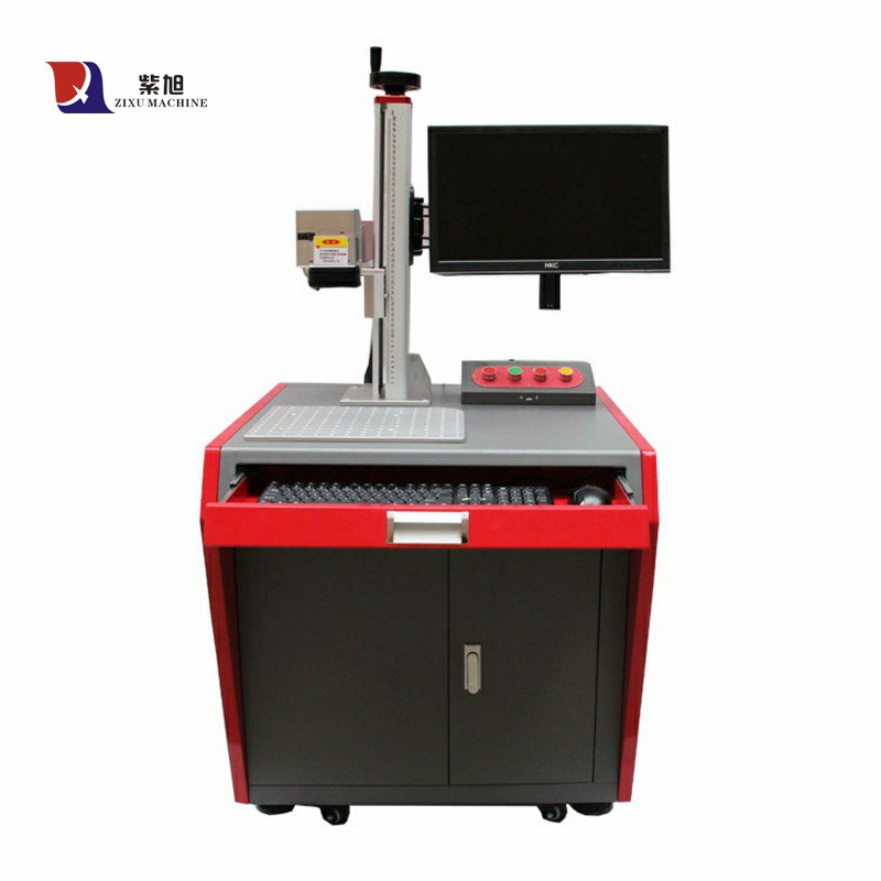 Laser Engraver 20w Laser Marking Machine Mobil DIY Fiber Laser Marking Machine