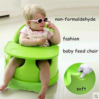 3 in 1 Floor Seat Multi Seat Baby Booster Seat