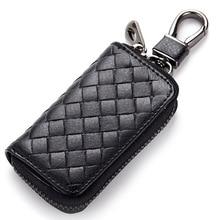 цены Business Man Key Holder Wallet Genuine Leather Unisex Key Wallet 3 Colors Key Organizer Key Bag Holder Car Housekeeper Wallet