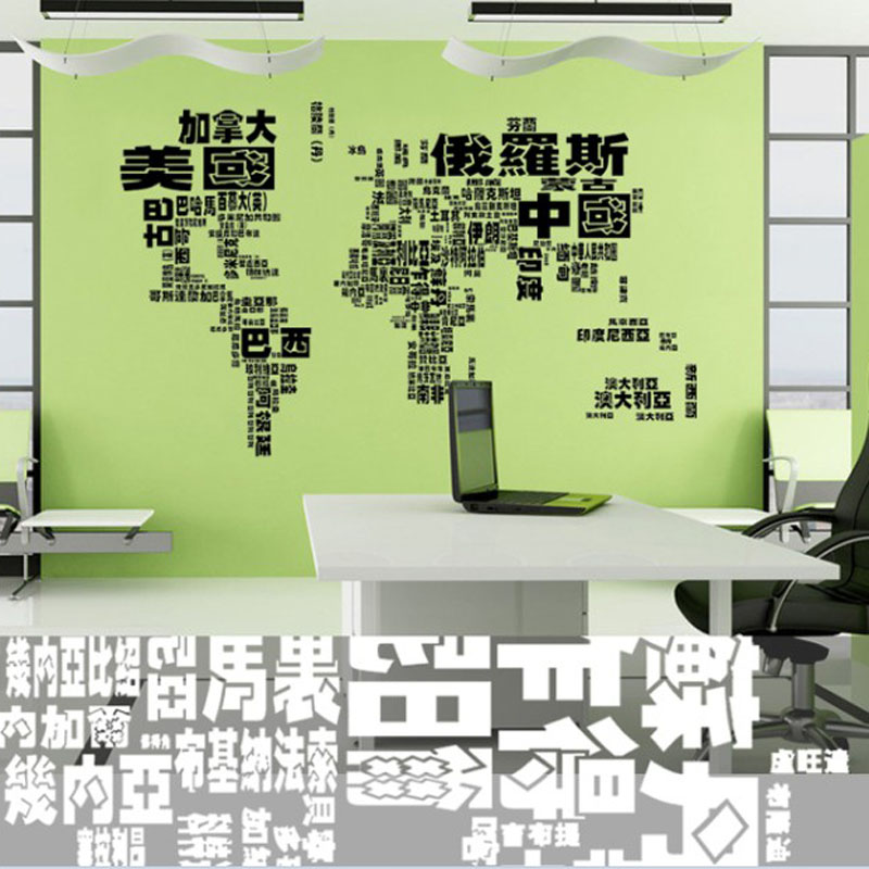 new letter world map quote removable decal mural font b home b font decor wall stickers