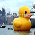 Pato encantador mejor venta pvc inflable gigante al aire libre/Publicidad Inflable Productos/PVC Pato (1.5 m)