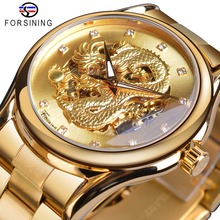 Forsining Mens Watches Golden Dragon Skeleton Crystal Analog Automatic Watch Mechanical Steel Strap Wristwatch Relogio Masculino все цены