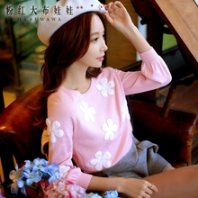 DABUWAWA Knit Female 2016 Spring and Autumn Comfortable Slim Fashion Flowers Light Pink Knitted Sweater Pink Doll