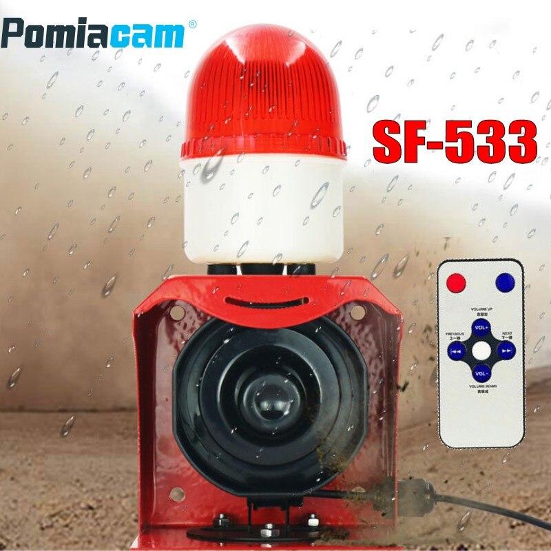 12V 24V 220V Industrial Horn Siren Emergency Sound and Light Alarm Red LED Flashing Strobe Warning