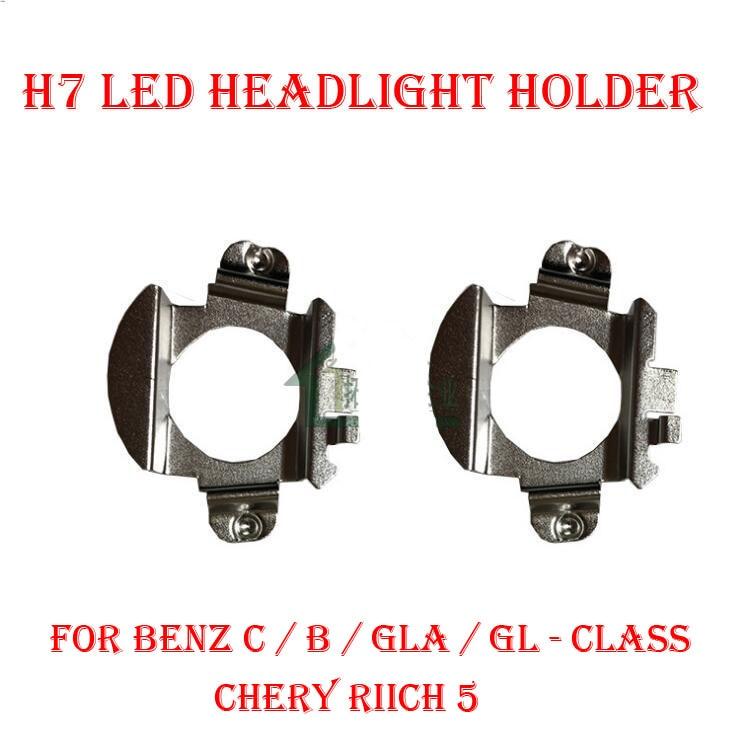 2PCS H7 Προσαρμογέας Φωτισμού Φωτισμού - Φώτα αυτοκινήτων - Φωτογραφία 1