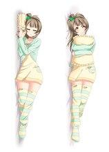 font b Cute b font Anime Love Live Minami Kotori loli Hugging Body font b