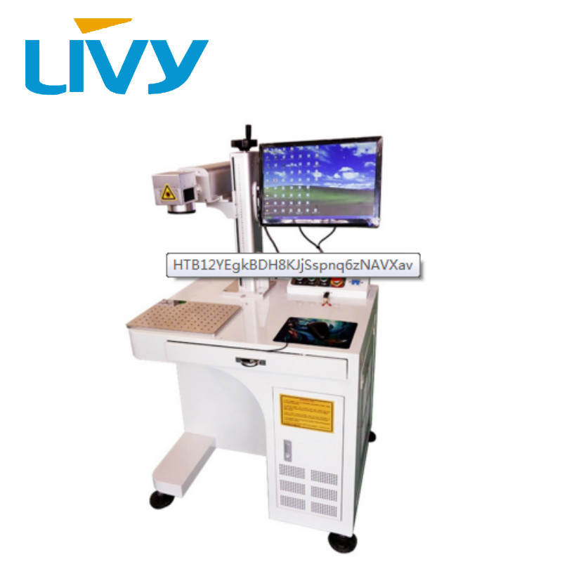 fiber laser engraving and marking machine for electronic machinery industry surface marking