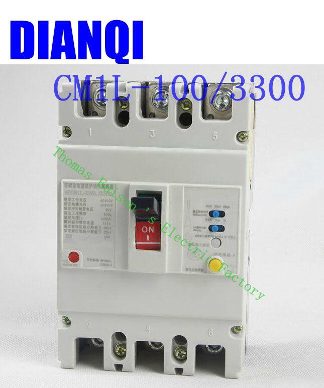 CM1L-100/3300 MCCB 20A 32A 40A 63A 80A 100A molded case circuit breaker CM1L-100 Moulded Case Circuit Breaker 400 amp 3 pole cm1 type moulded case type circuit breaker mccb