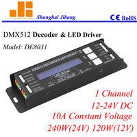 Free Shipping 1channel DMX Decoder Led Driver DMX Dim Function 12V 24V 10A 240W Pn DE8031