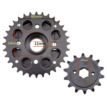 250CC 14T 32T Motorcycle Rear Front 520 Chain Sprocket Kit for HONDA CA250