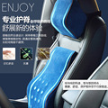 car slow rebound Memory cotton winter vehicle waist protector car headrest backrest cushion support memory cotton pillow