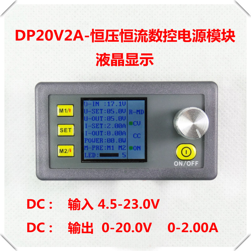 DC-DC DP20V2A digital controlled programmable voltage stabilized power supply module 0-20V/2A with voltage and current meter nc dc dc dc adjustable voltage regulator module integrated voltage meter 8a voltage stabilized power supply