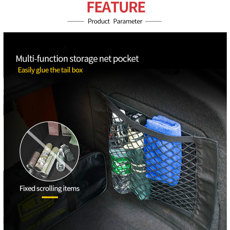 Image 2 - Car sticker Trunk Box Storage Bag Net Bag Accessories For audi a4 a5 a6 b5 b6 b7 q3 q5 q7 rs quattro s line c5 c6 tt sline a3 a7-in Car Stickers from Automobiles & Motorcycles