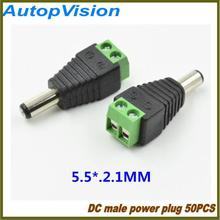 50Pcs/lot CCTV Connector DC Power Jack Adapter Connector Adaptor Plug For CCTV System