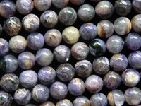 Free Shipping Low Price Natural Charoite 10mm Smooth Round Loose Beads Stone Wholesale