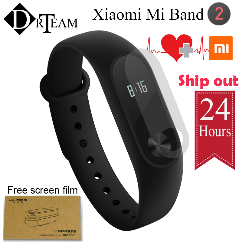 original xiaomi mi band 2 smart fitness bracelet mi band 2. Black Bedroom Furniture Sets. Home Design Ideas