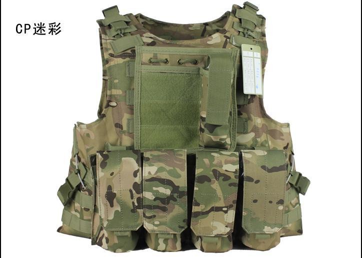 Outdoor tactical vest Field operation hunting equipment CP