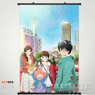 Японское аниме марш входит как лев кирияма Рей домашний декор плакат стены прокрутки 60*90