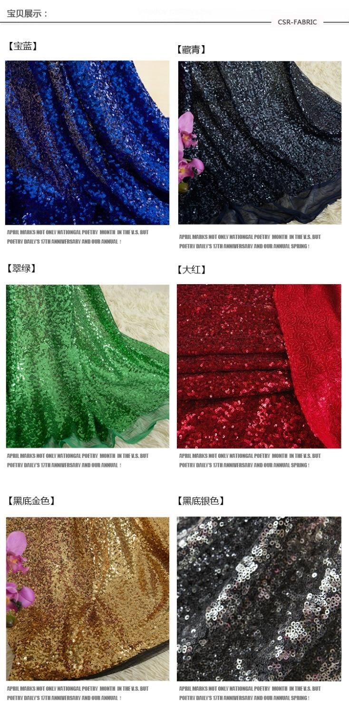1 Mètre Fastueux Broderie Sequin Tissu Matériel Or Argent Scintillant Tissu Pour Clothsing Faisant La Partie Événements Table Couvre Décor