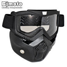 New Arrival Motocross Goggles Detachable Mask Mouth Filter For Open Face Vintage Motorcycle Half Helmet