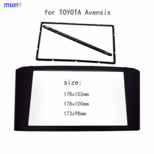 Car Radio Fascia for TOYOTA Avensis Facia Panel Stereo Face Plate Audio Bezel Facia dash Mount Kit Adapter Trim 2din DVD Frame double din radio fascia for nissan 370z 2009 2012 facia frame panel dash mount kit adapter trim kit surrounded frame