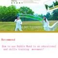 Новое Прибытие Chilren Мылом Игрушки Большой Пузырь Палочка Диаметр Пластины Красочные Для Детей Развивающие Игрушки