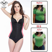 4 Steel Boned Corset with Straps 2015 HOT Plus size Waist Training for Sale Minceur Slimming  Body Shaper Trainer