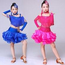 2017 New arrive girls Latin Dance Dress Fringe Skirt Salsa Tango Performance Dance Costumes Tassel Ballroom Dance Dress for Kids