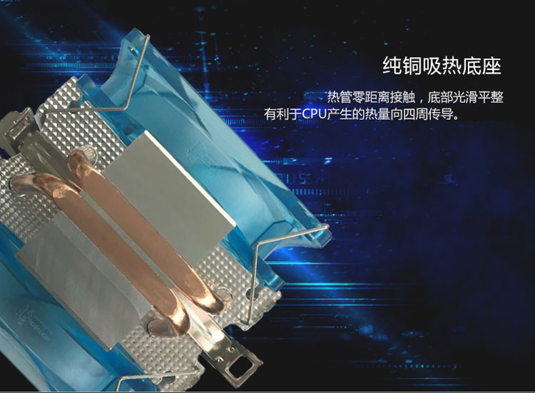 CPU cooler CPU cooling fan (multi platform dual fan radiator fan heat pipes mute) for intel LGA <font><b>2011</b></font> <font><b>socket</b></font> <font><b>x79</b></font> mainboard image