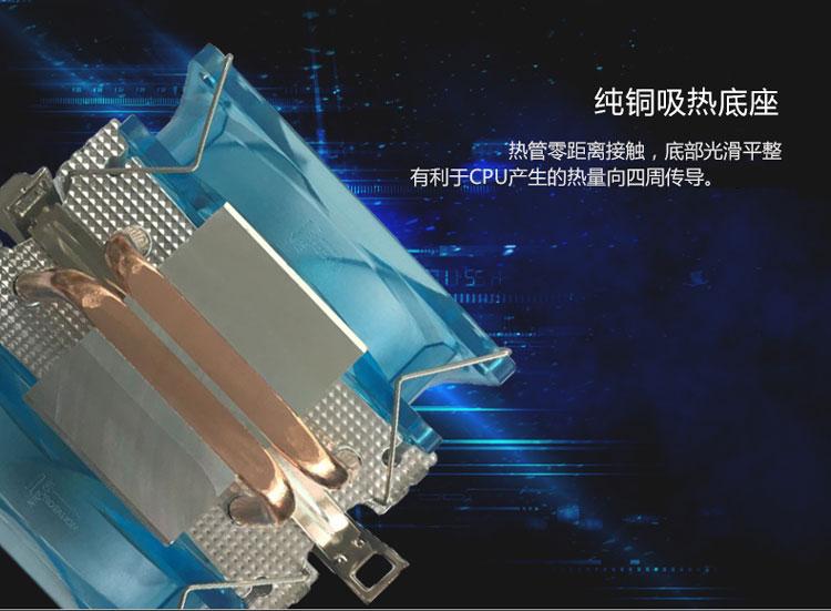 CPU cooler CPU cooling fan (multi platform dual fan radiator fan heat pipes mute) for intel LGA 2011 socket x79 mainboard cpu cooler cpu cooling fan multi platform dual fan radiator fan heat pipes mute for intel lga 2011 socket x79 mainboard