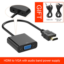 HDMI to VGA Cable 1080P Digital to Analog HDMI TO VGA For Laptop/PC Male To Female Adapter WIN XP/7/8/10 15 all in one led best touch screen pcs 4 wire resistive with 2 rj45 6 com hdmi vga 2g ram 80g hdd intel d2550 1 86g win xp 7