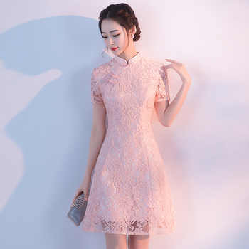 Large Size 3XL A-line Mini Dresses Ladies Traditional Embroidery Flower Cheongsam Solid Sky Blue Lace Qipao Casual Vestidos