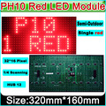 P10 Semi-outdoor LED Display Module,Red,Message Board,Brand Sign High Brightness electronic moving text