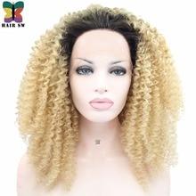 Волос SW длинные Kinky Фигурные синтетические Синтетические волосы на кружеве Парики розовый/блондинка с темными корнями термостойкие Волокна природных афро для черный Для женщин