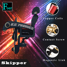 O.G Skipper Tattoo Machine Dragonfly Direct Drive Pure Copper Coil Permanent Makeup Motor Rotary Pen For Liner And Shader